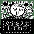 モノクロりぼんちゃん♡北欧メッセージ