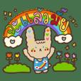 everyday be bunny (=^w^=)