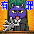Black cat Shibahu 3rd -BUSAKAWAII 3-