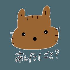 ichi_20200509125201