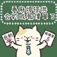Little Cat PR Day