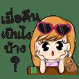 JaAheoy : LanLar girl