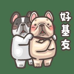 法鬥皮古-豬朋狗友又來了(第6彈)