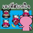 Banyen HitZ Ep2(Thai)