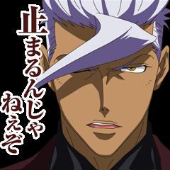 MS Gundam: Iron-Blooded Orphans Vol. 2