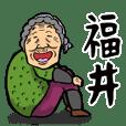 Granny in Fukui Prefecture