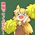 看板猫スタンプ4 (敬語スタンプ)