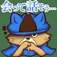 NAZOTOKI!  Detective MUSASHI