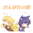 Moe Neko5(Cheer Stamp)