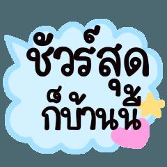 Ban share thao share and leka