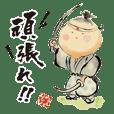 miyamoto munashi