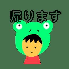 カエルコール☆