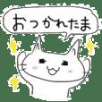 Japanese Cat Nyankichi