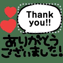 greeting Message sticker (1)