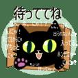 黒猫ちゃんしゃべりすぎ。