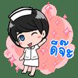 Cutie Nurse