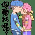 談情說愛篇 01