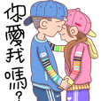 LOVE U LOVE ME 01