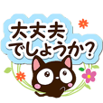 Sticker of Small black cat (Polite)