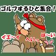 大工ミスターくま職人魂3