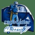 関空戦士 ラピートルジャー