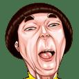 Nuy Cherm : Make a funny face
