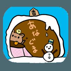 Shogi And Cute Animals
