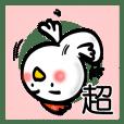 可愛的日常會話 日語字幕 雞