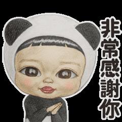 熊貓男孩Masaru!動起來