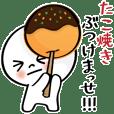 大阪の人2【敬語のつもり関西弁】