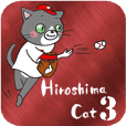 Tweet Cats vol.5 Hiroshima Cat 3