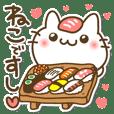 Neko de sushi