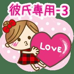 3,cute girlfriend