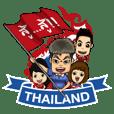 กองเชียร์ฟุตบอลไทย