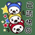 Three Bears (Yellow.blue.red)