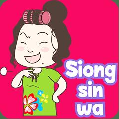 Ahua From Medan Hokkien Line Stickers Line Store
