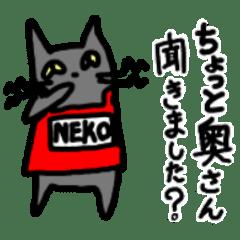 関西弁を喋るネコ