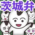 ★☆★茨城弁スタンプ★☆★