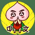 宇宙超人MoMo君 (繁中)