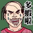 Taiwan strange faces