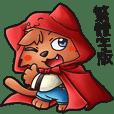 小祭的奇想世界4(繁體版)