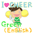 Cheerleader Sticker Green Uniform