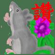 Chinese Zodiac 02