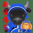 Chinese Zodiac 03