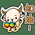 Sticker Mo(Taiwan version)