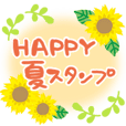 Happy summer sticker for woman