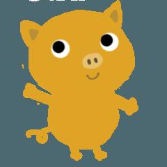 Stay home Piglet nobu2