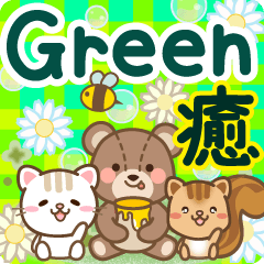 Natural animal, moving green japan