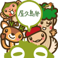 Dialect of YAKUSHIMA-Monkey Deer Turtle