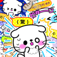Scottish Fold Sticker 2015